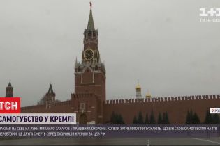 На себя наложил руки работник охраны в Кремле