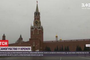 На себе наклав руки працівник охорони у Кремлі