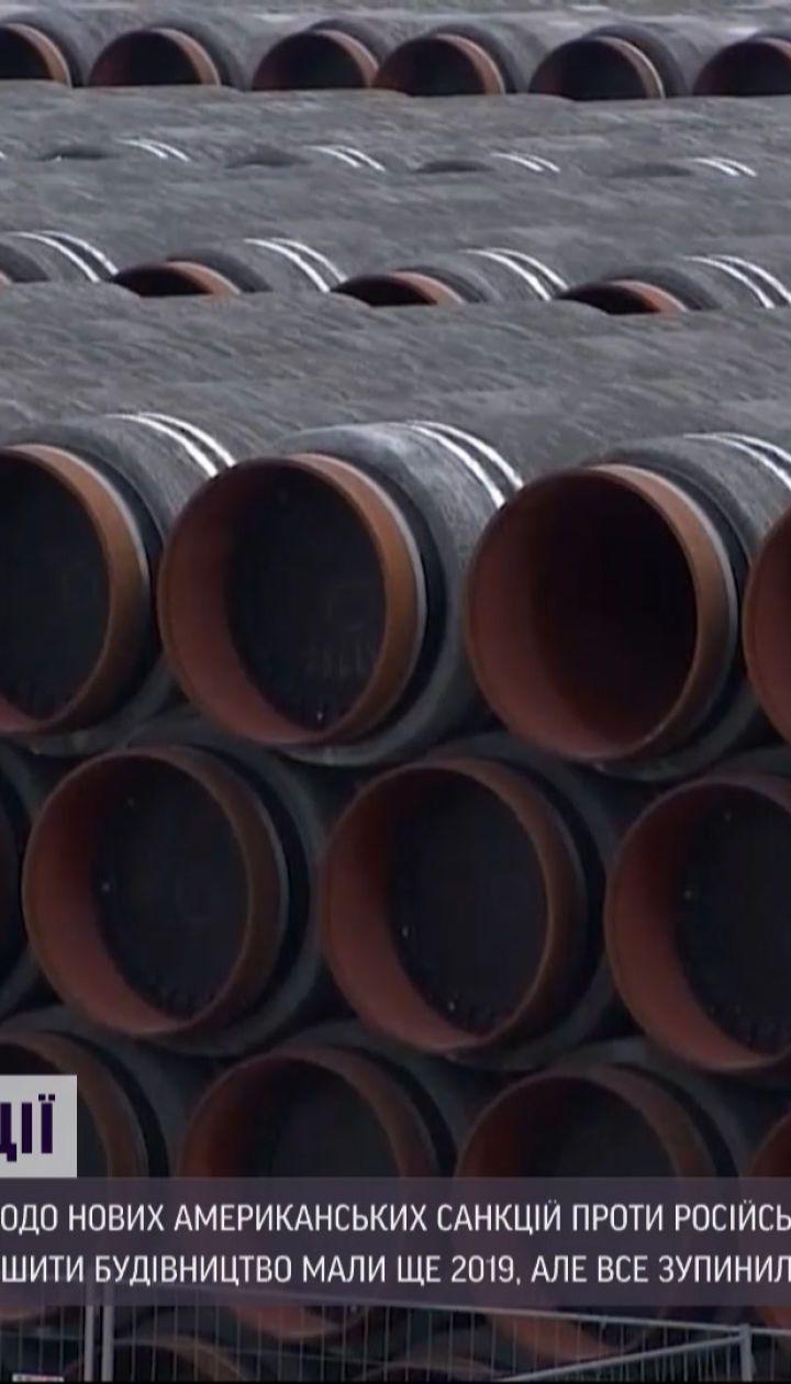 """Конгрессмены США согласовали новые санкции против газопровода """"Северный поток-2"""""""