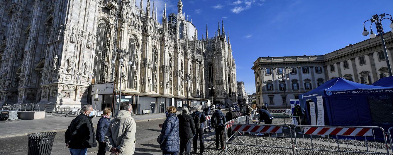 """Без вуличних гулянь і поїздок між регіонами: італійців на новорічні свята можуть """"зачинити"""" вдома"""
