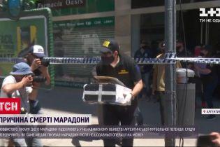 Подозрение в убийстве: аргентинская полиция обыскала дом личного врача Марадоны