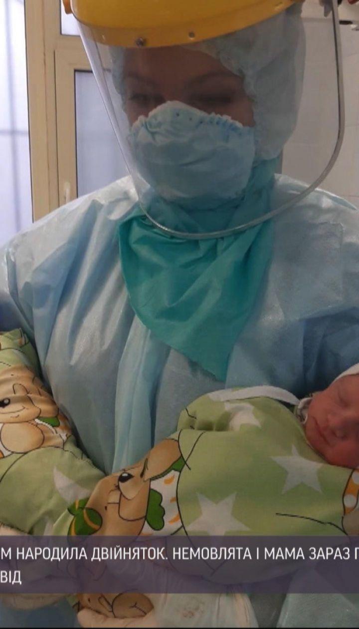 В COVID-центре Днепра родились двойняшки