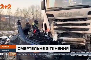 На Закарпатье в автомобильной аварии погибло пять человек