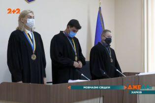 Длительное лечение, суд и многомиллионный залог – авария в Харькове
