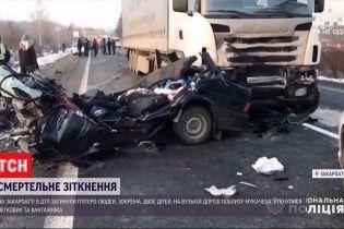 """Біля Мукачева """"Жигулі"""" зіткнулися з вантажівкою, 5 людей загинуло"""