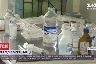 Двое пациентов задохнулись из-за отсутствия света в Жовковской райбольнице