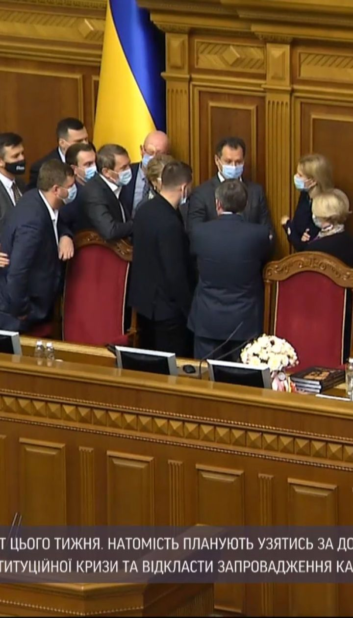 Депутати не встигають цього тижня остаточно затвердити бюджет на 2021 рік