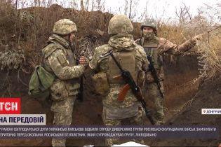 Українські бійці завадили ворожим диверсантам замінувати територію перед окопами