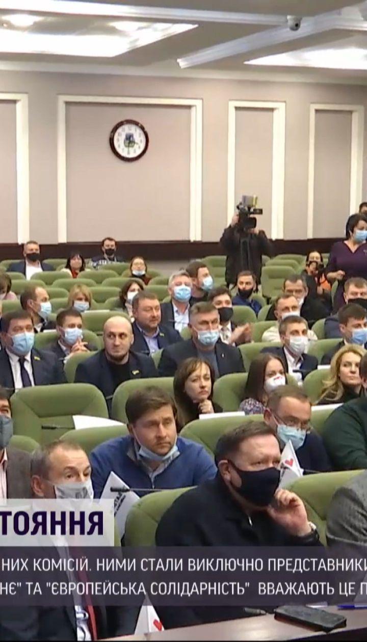 Депутатське протистояння: як в облраді Київської області обирали членів постійних комісій