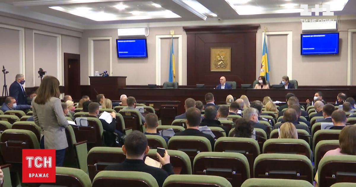 Не вщухають протистояння: як в облраді Київської області обирали членів постійних комісій