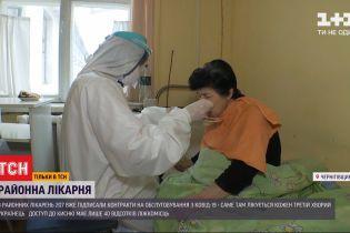 Споры за право дышать и проваленные кровати: в каких условиях от COVID-19 лечится каждый третий украинец