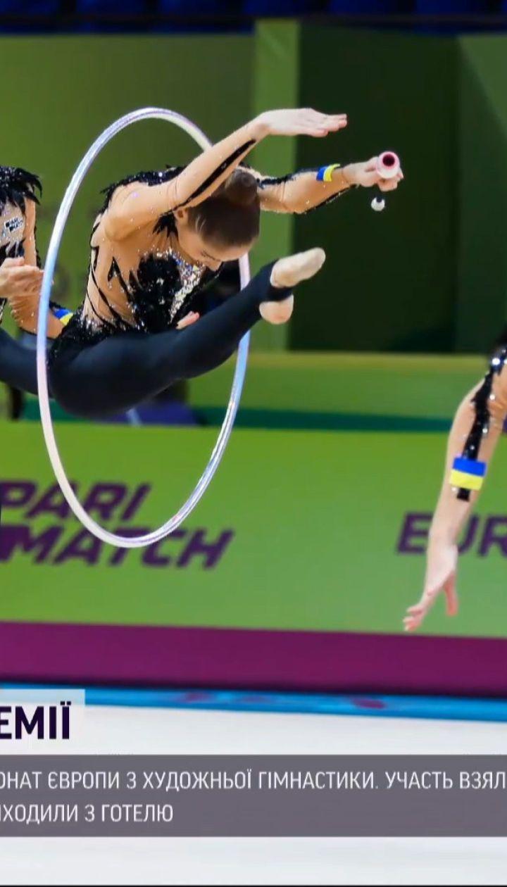 Чемпіонат в часи пандемії: як Україна провела міжнародні змагання з художньої гімнастики