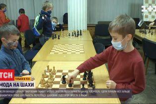 """После выхода сериала """"Ход королевы"""" в шахматных школах резко возрастает количество учеников"""