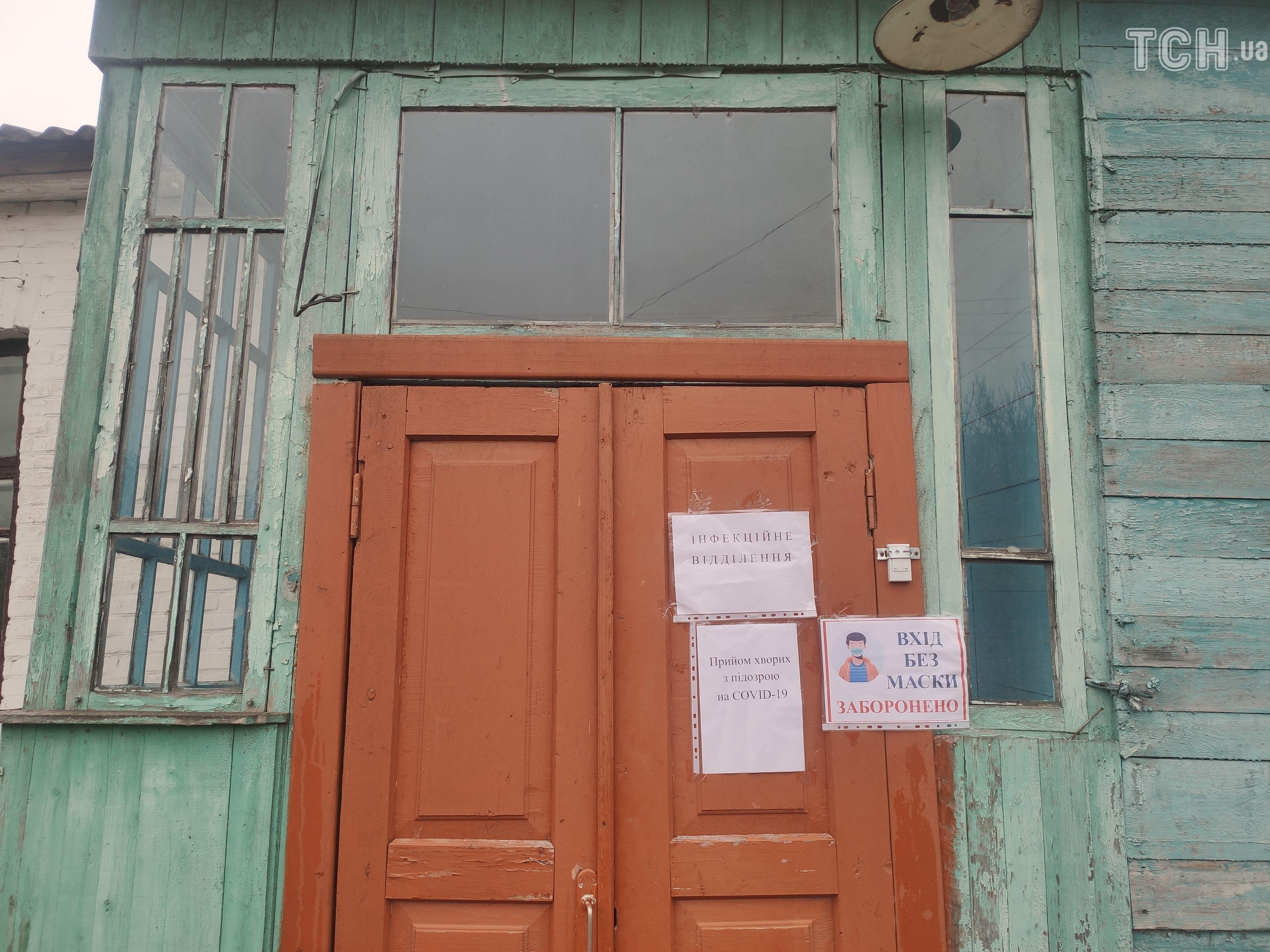 Бобровицька лікарня, репортаж Нагорної