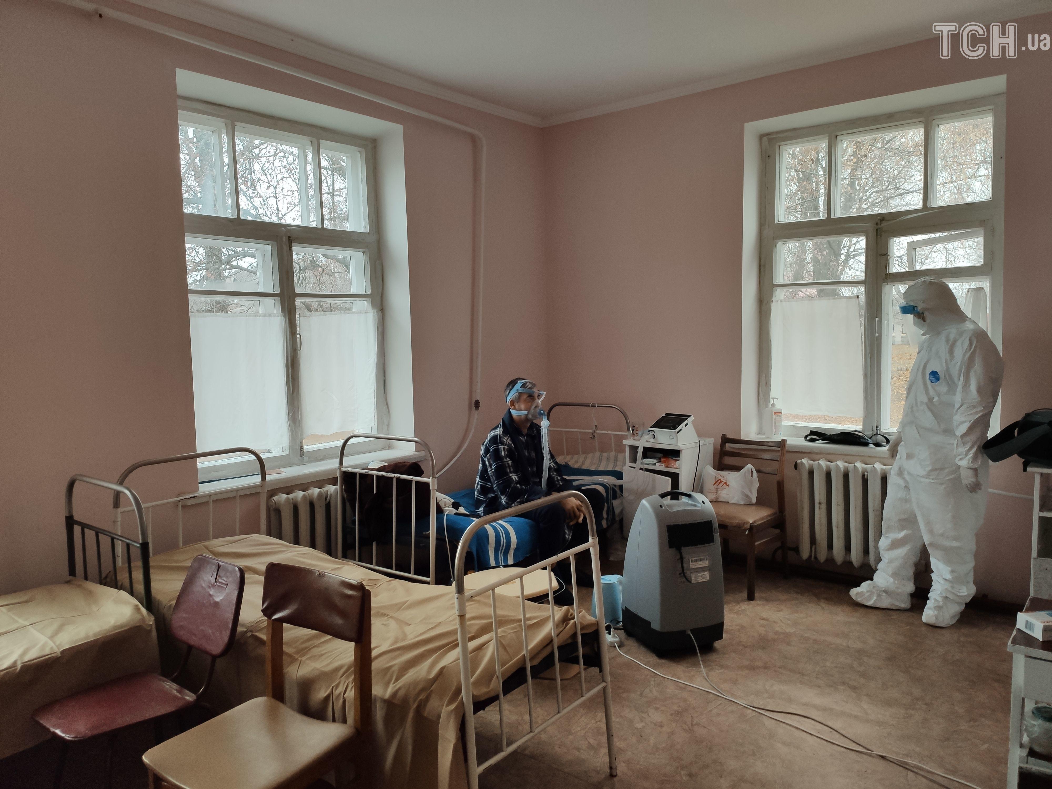 коронавірус, Бобровицька лікарня