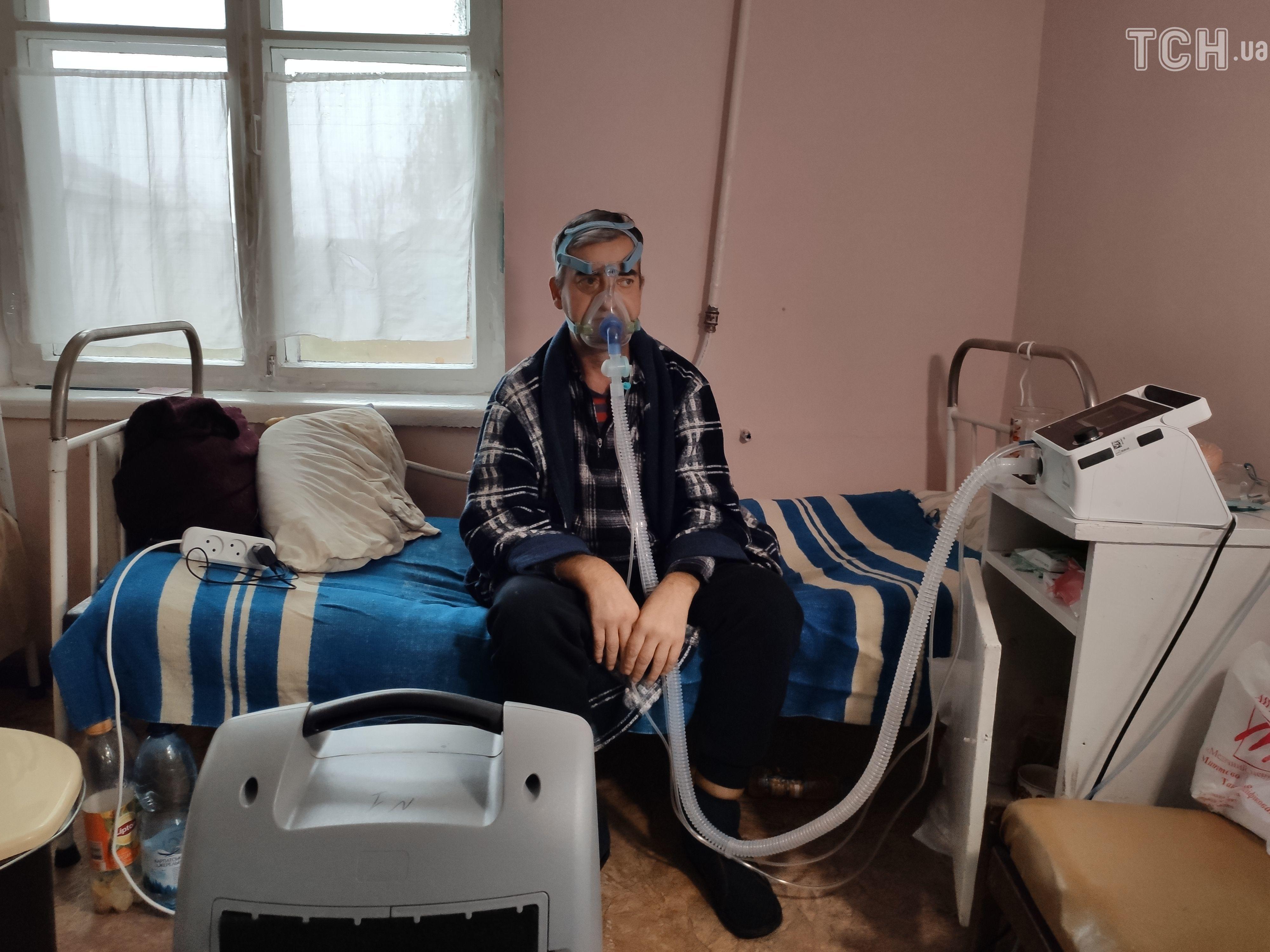 Бобровицька лікарня, апарат ШВЛ