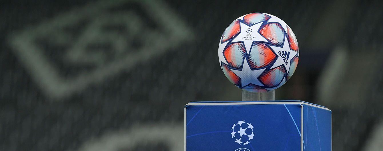 Лига чемпионов 2020/21: календарь и онлайн-результаты матчей 5-го тура