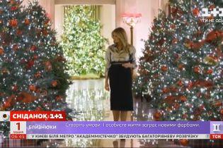 Меланія Трамп востаннє у ролі першої леді прикрасила Білий дім до Різдва