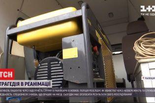 Після трагедії у Жовкві МОЗ вирішило перевірити справність генераторів у всіх українських лікарнях