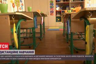 Через ріст захворюваності на COVID-19 одеських школярів відправили на дистанційне навчання