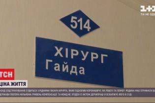 В Черкассах Фонд соцстрахования судится с родными медика, который заразился COVID-19 на работе