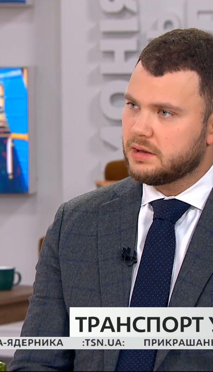 Владислав Криклий рассказал, будет ли работать пассажирский транспорт в условиях строгого локдауна