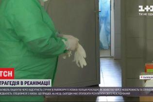 Убийство по неосторожности: в больнице города Жовква расследуют гибель двух пациентов