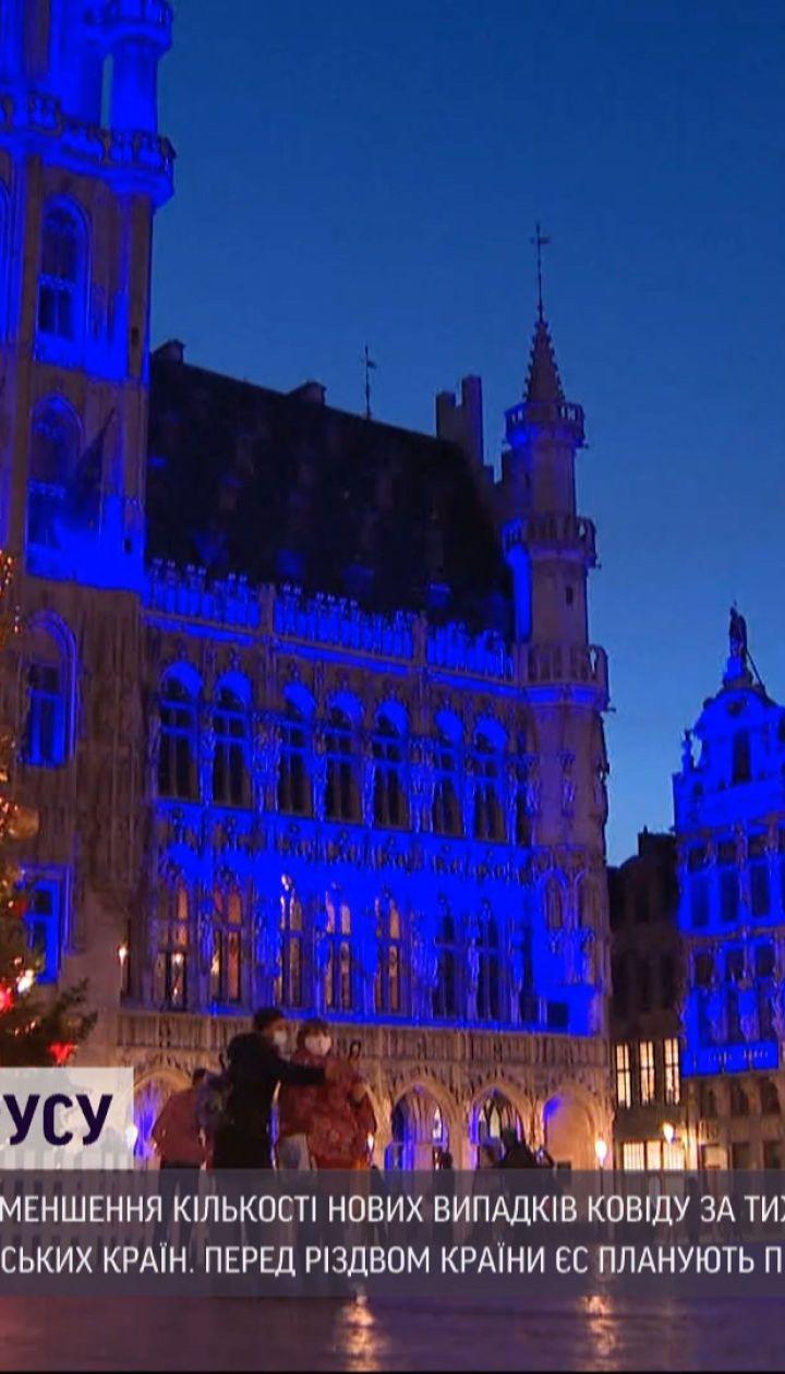 Страны ЕС начали ослаблять карантин, но призвали граждан праздновать Рождество дома
