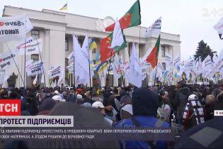 Підприємці перекрили вулицю Грушевського і вимагають послабити вимоги ведення малого бізнесу