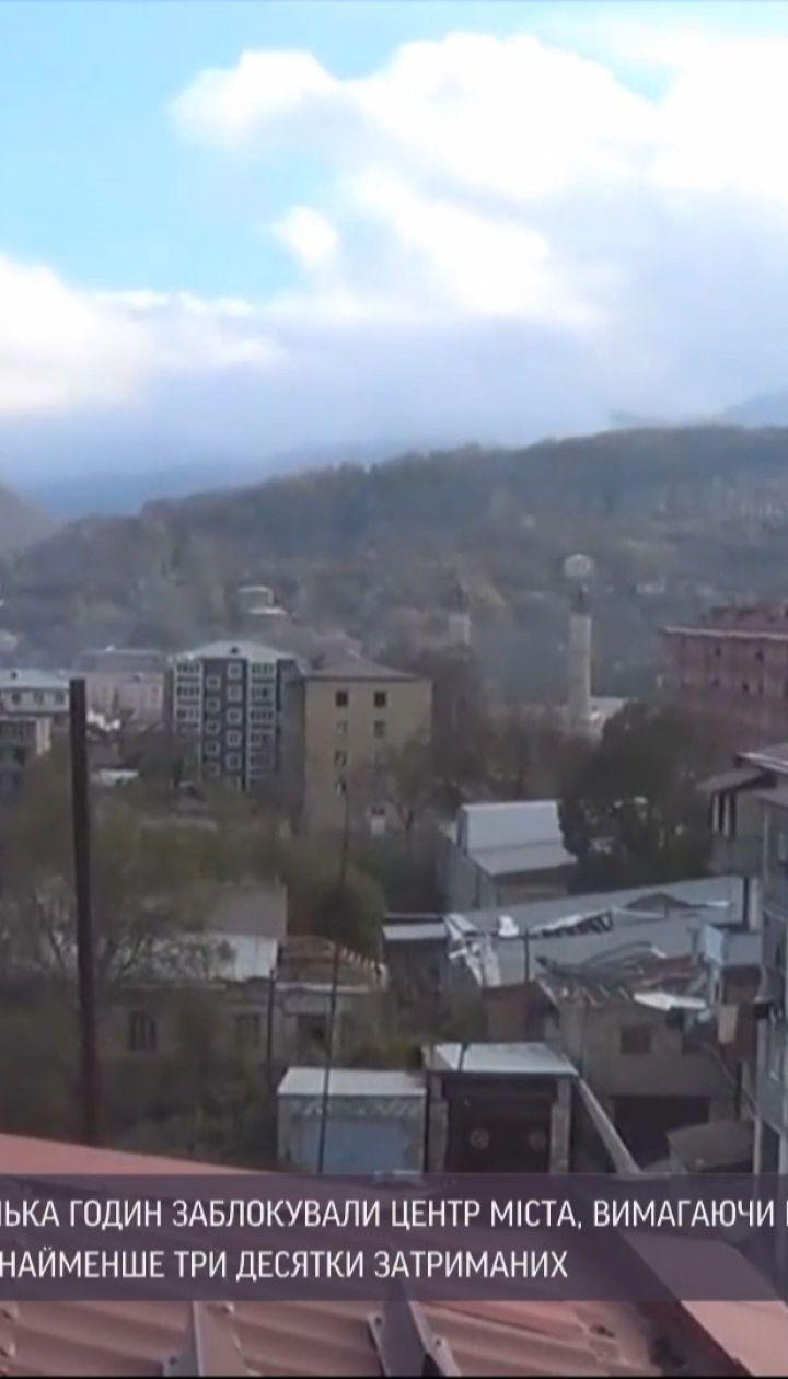 Протест в Єревані: 17 опозиційних вірменських партій вимагають відставки прем'єра