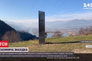 В Румынии, недалеко украинской границы, обнаружили загадочный монолит, высотой в 4 метра