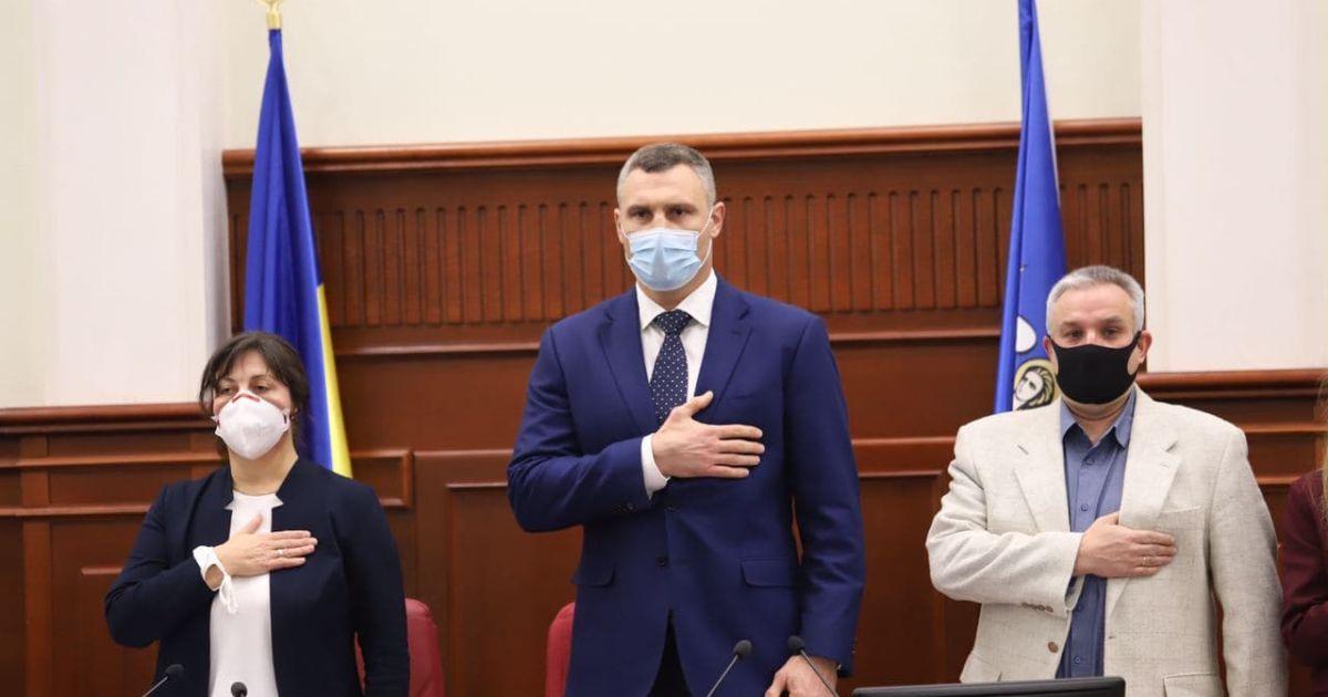 На первом заседании Киевсовета состоялась инаугурация Кличко: трансляция
