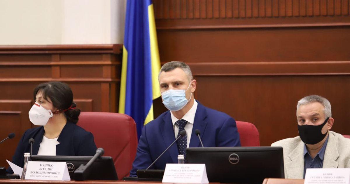 Кличко запропонував створити велику коаліцію у Київраді