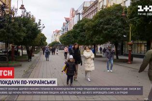 Україні потрібні щонайменше три тижні жорстких обмежень поспіль - Степанов