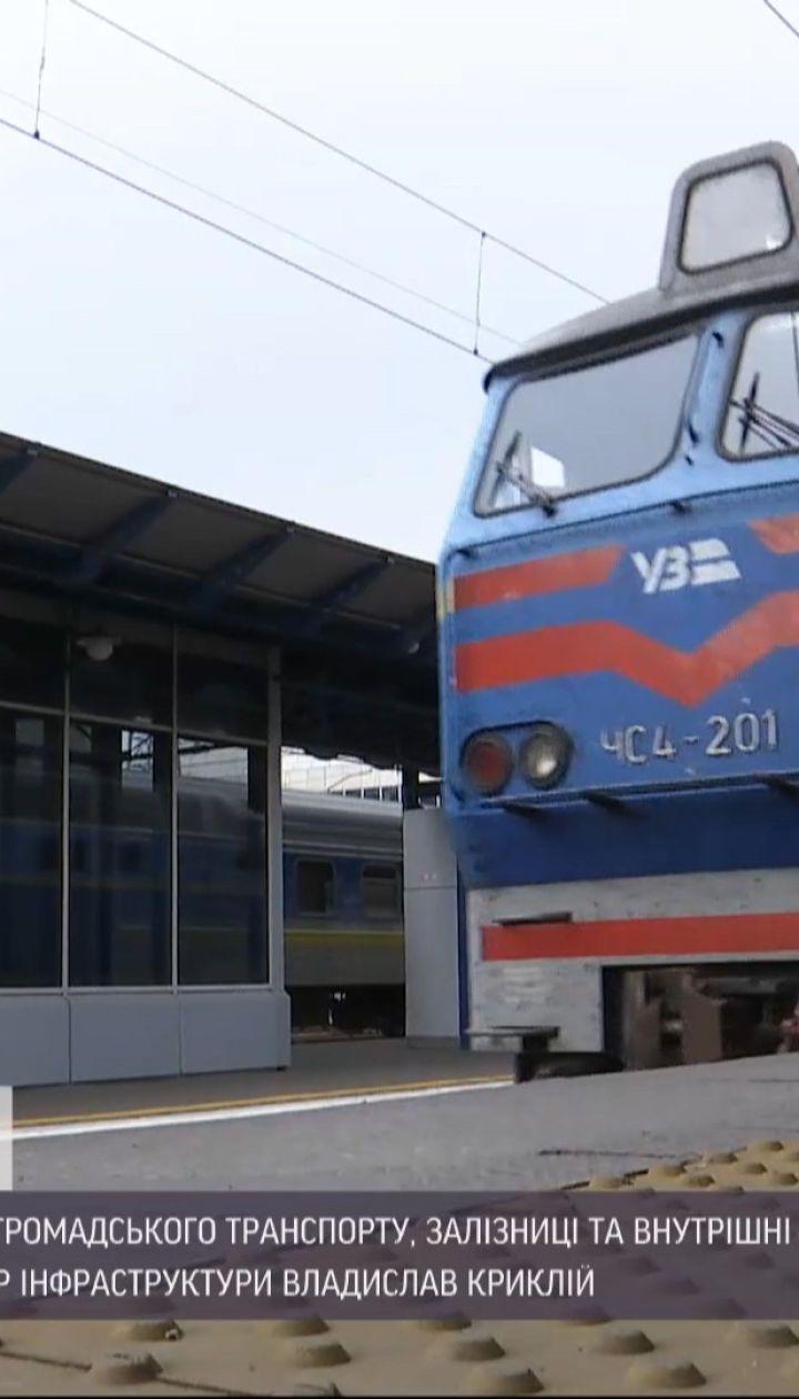 В условиях локдауна правительство не собирается останавливать транспорт в Украине