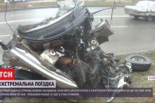 Ризикована поїздка: водій дивом вижив, коли його авто розірвало навпіл