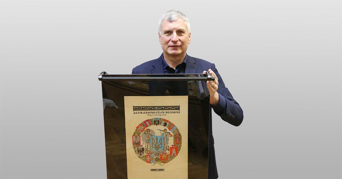 У Києві відкрилася міжнародна виставка, присвячена історії Великого Державного Герба України: фоторепортаж