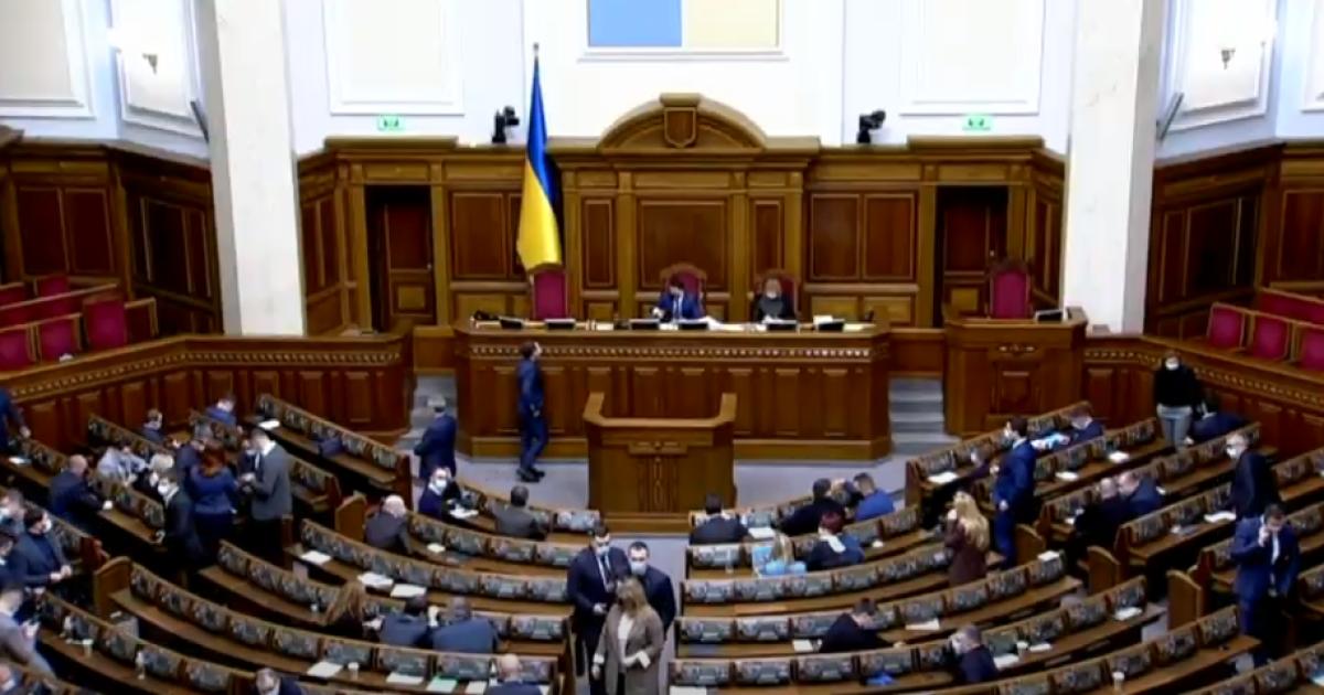 Рада вернула уголовную ответственность за ложь в декларациях чиновников