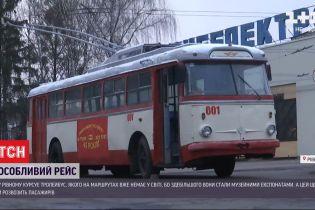 Особливий рейс: у Рівному курсує тролейбус, якого на маршрутах вже немає у світі
