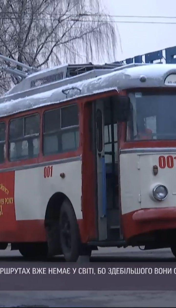 Особый рейс: в Ровно курсирует троллейбус, которого на маршрутах уже нет в мире