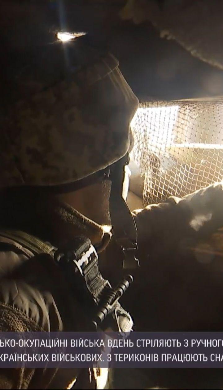 Репортаж ТСН: какое оружие используют вражеские боевики возле Горловки
