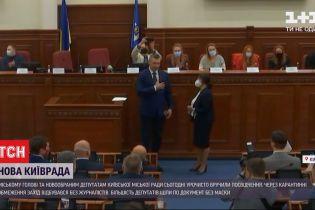 Новоизбранным депутатам Киевсовета вручили удостоверения