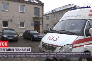 В Жовковской больнице могут уволить руководителя и администрацию из-за смерти пациентов