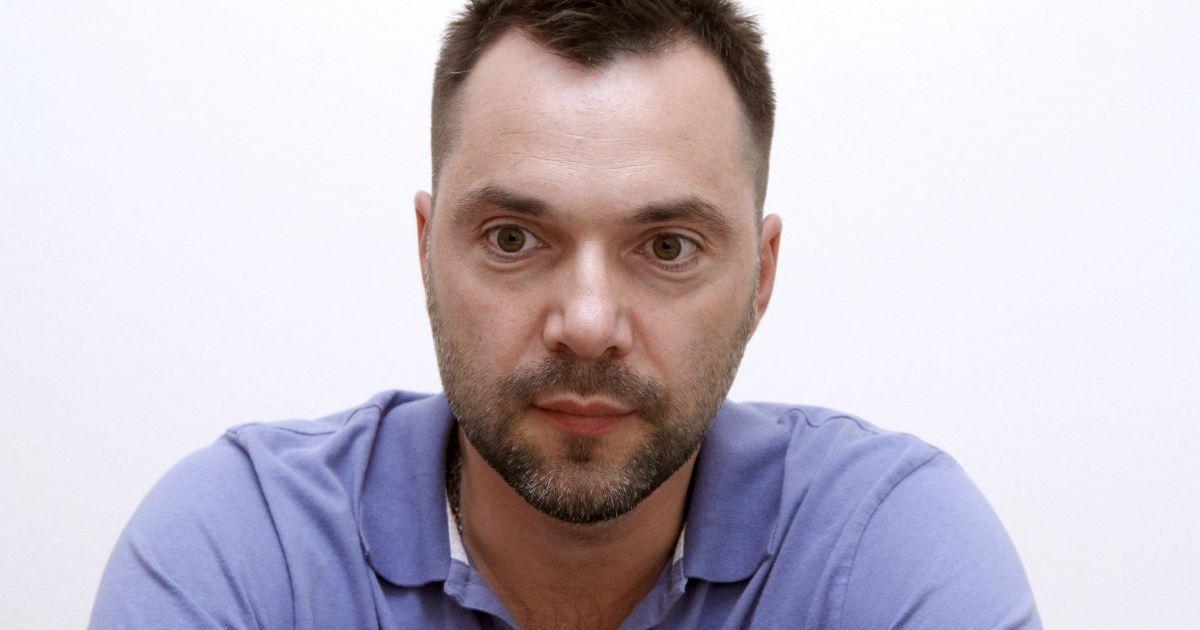 Ермак назначил Арестовича своим внештатным советником