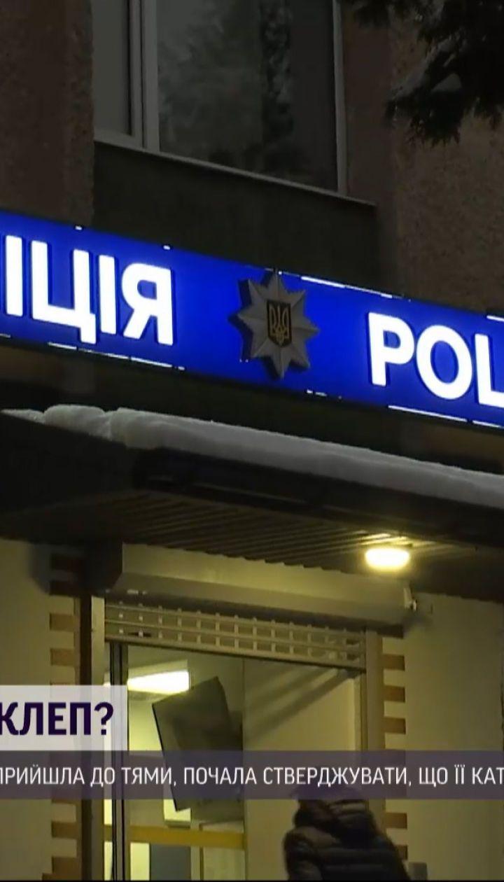 Изнасилование или клевета: во Львовской области девушка обвинила полицейских в издевательствах