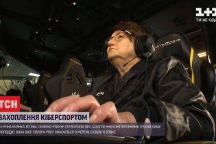 Геймер на пенсии: 60-летняя киевлянка участвует в киберзмаганнях