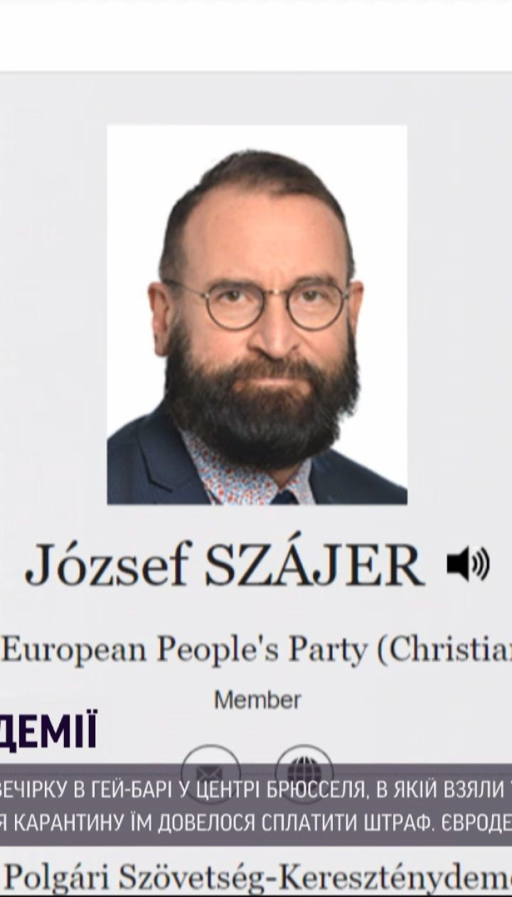 Несмотря на карантин, в центре Брюсселя состоялась ЛГБТ-вечеринка с участием евродепутата