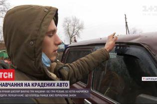 Школьника, который украл и разбил три машины, не могут наказать из-за возраста