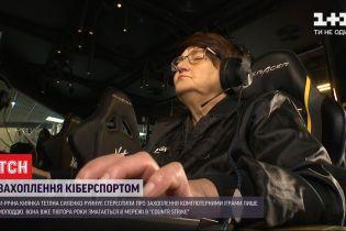 Киберспорт в 60+: как пенсионерка из Киева нашла любимое дело в жизни