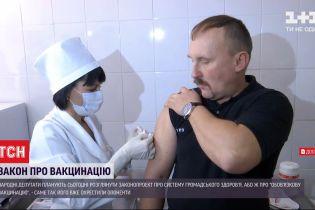 Закон про вакцинацію: Верховна Рада розглядає законопроєкт про систему громадського здоров'я